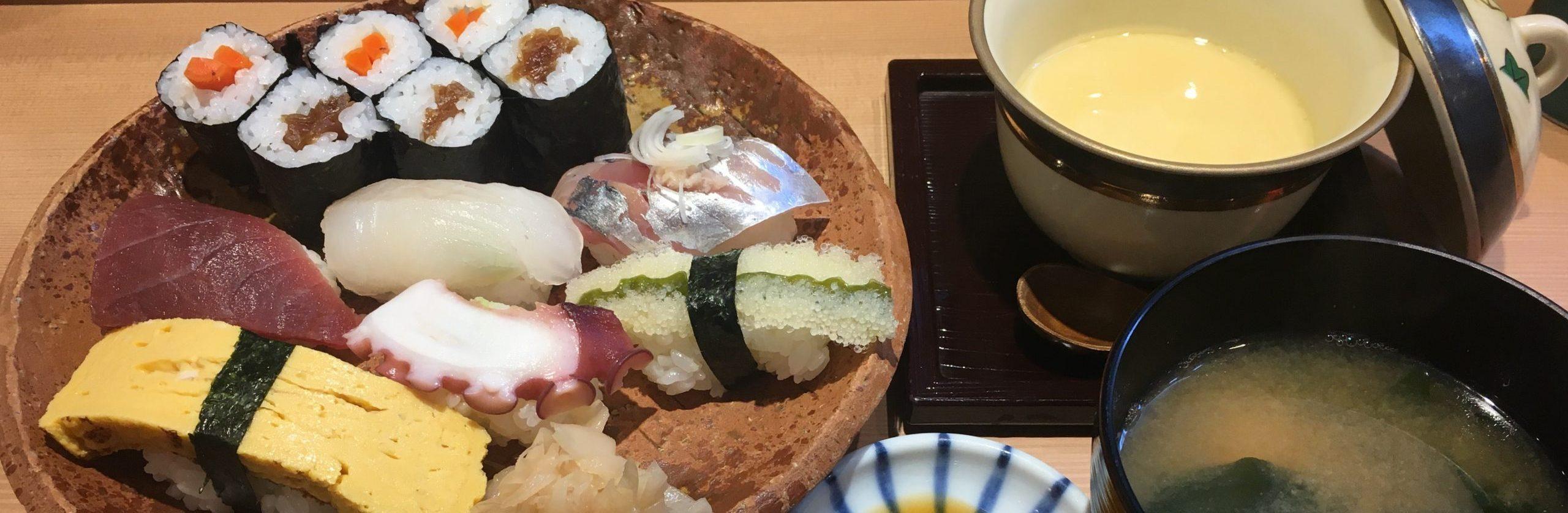ランチ にぎり巻物セット サラダ 茶碗蒸し 味噌汁付き